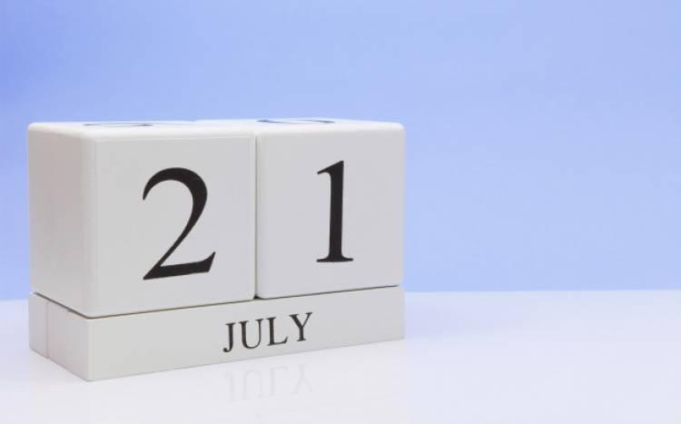 Efemérides de música de este 21 de julio