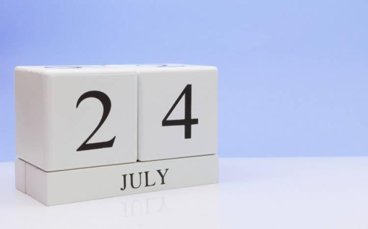 Efemérides de música de este 24 de julio