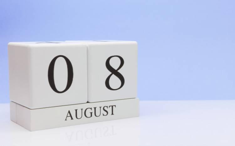 Efemérides de música de este 8 de agosto