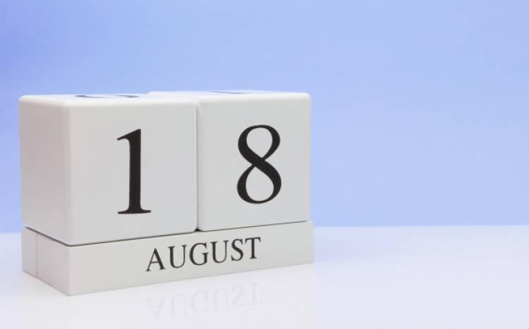 Efemérides de música de este 18 de agosto