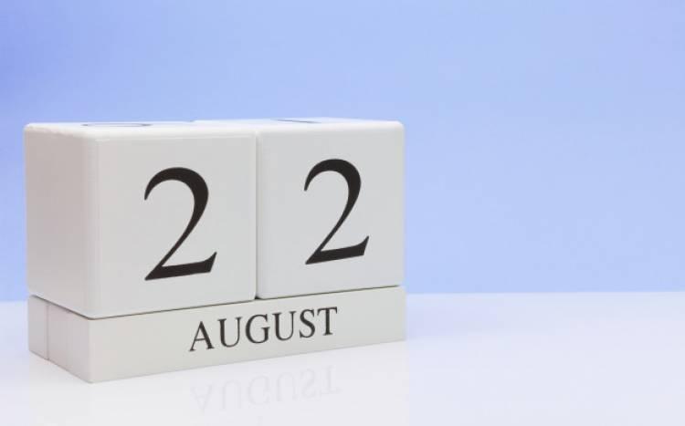 Efemérides de música de este 22 de agosto