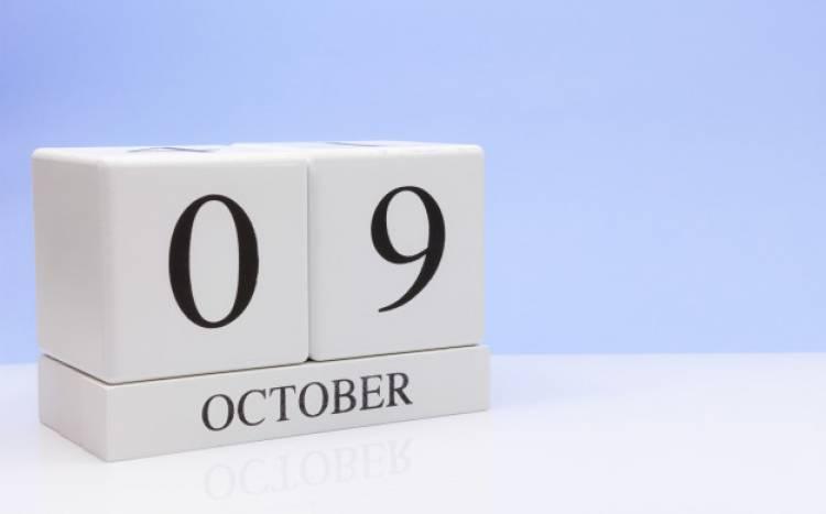 Efemérides de música de este 9 de octubre