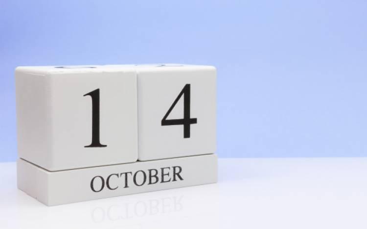 Efemérides de música de este 14 de octubre
