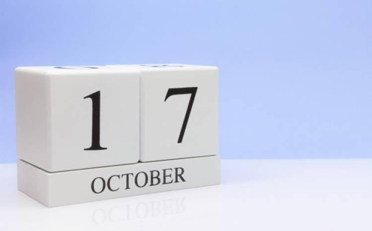 Efemérides de música de este 17 de octubre