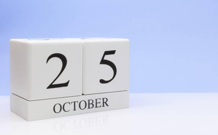 Efemérides de música de este 25 de octubre