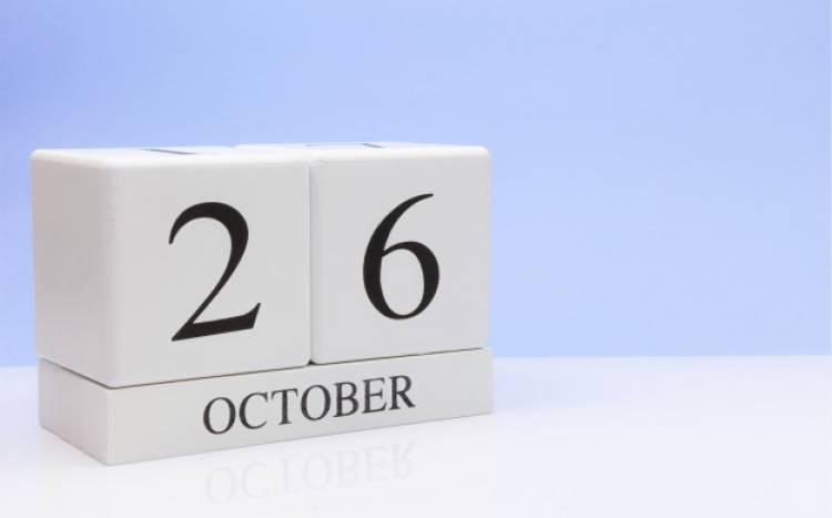 Efemérides de música de este 26 de octubre