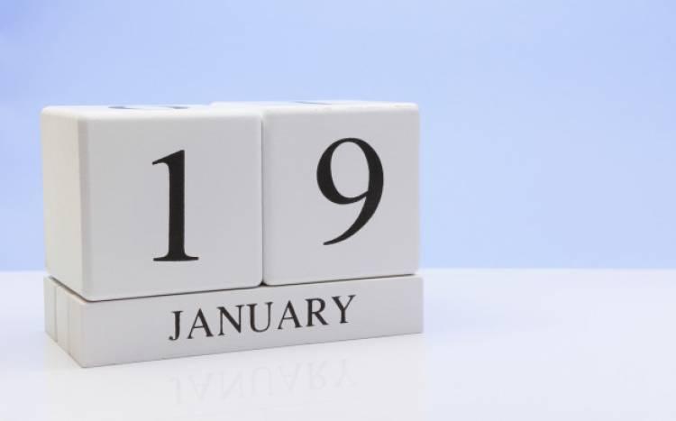 Efemérides de música de este 19 de enero