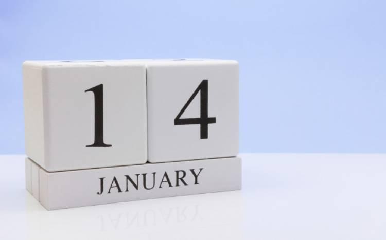 Efemérides de música de este 14 de enero