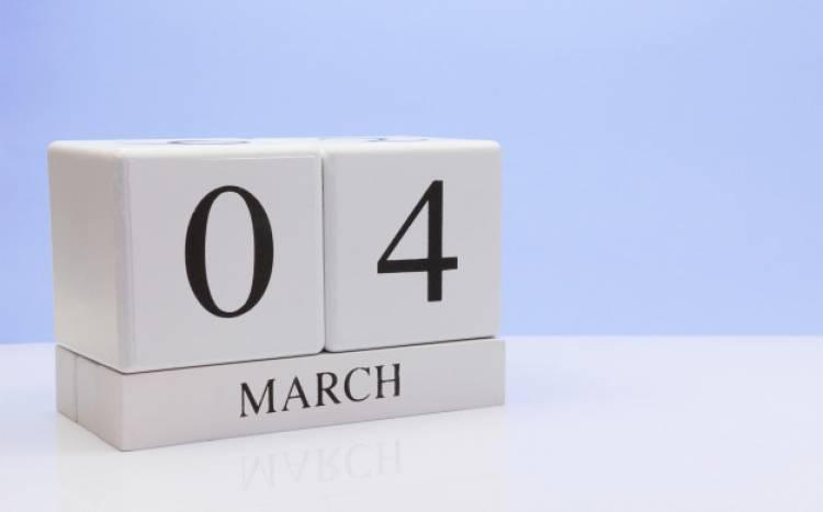 Efemérides de música de este 4 de marzo