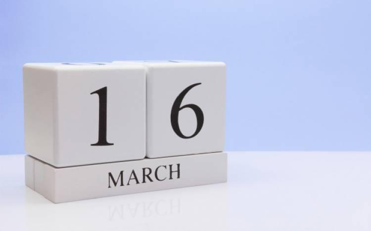 Efemérides de música de este 16 de marzo