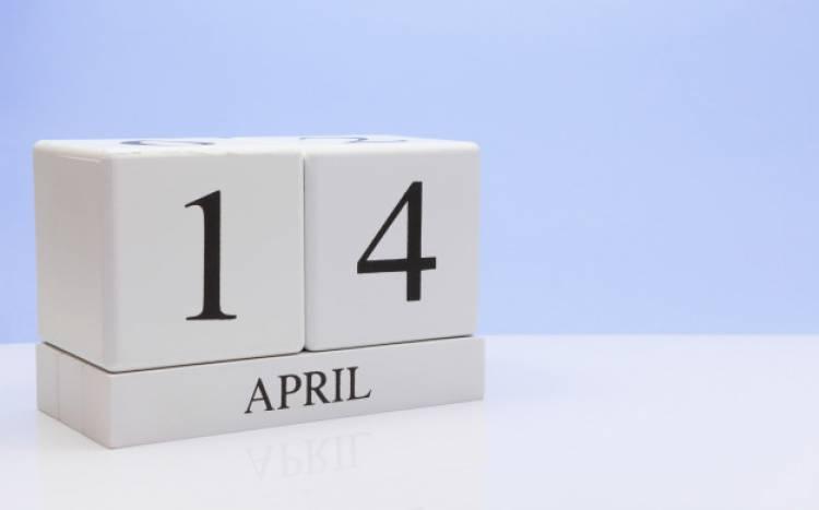 Efemérides de música de este 14 de abril