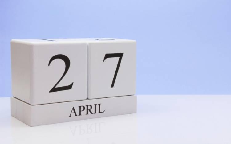 Efemérides de música de este 27 de abril