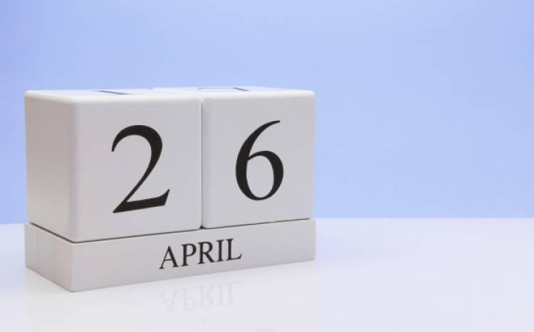 Efemérides de música de este 26 de abril