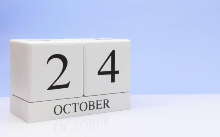 Efemérides de música de este 24 de octubre